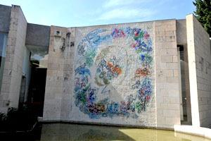 Nice, Musée Chagall